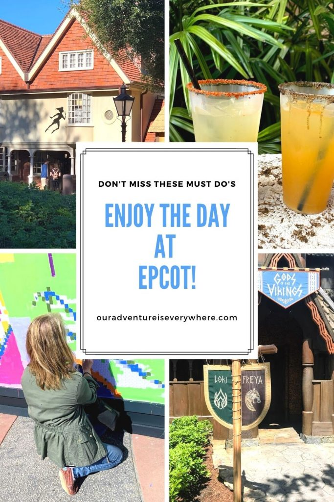Are you visiting Epcot this year? Don't miss these 5 must-do's! Epcot is a terrific park for all ages and these tips will help you make the most of your visit!
